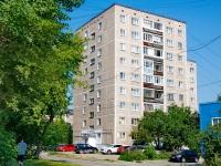 Первоуральск, улица Вайнера, дом 11. многоквартирный дом
