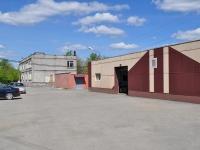 Первоуральск, улица Вайнера. офисное здание