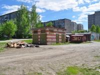 Pervouralsk, Vayner st, service building
