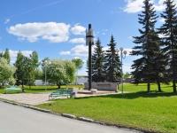 Первоуральск, улица Вайнера. стела в честь основания Первоуральского новотрубного завода