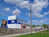 Первоуральск, улица Вайнера. строящееся здание