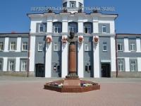 Первоуральск, улица Торговая. памятник Ф.А. Данилову
