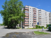 Pervouralsk, Stroiteley st, 房屋 1. 公寓楼