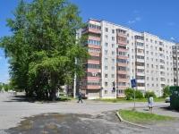 Первоуральск, улица Строителей, дом 1. многоквартирный дом