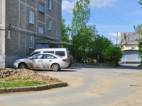 Pervouralsk, Stroiteley st, house 2. Apartment house