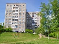 Первоуральск, улица Строителей, дом 2. многоквартирный дом