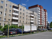 Pervouralsk, Stroiteley st, house 3А. Apartment house