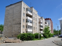Pervouralsk, Stroiteley st, house 3. Apartment house