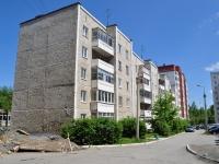 Первоуральск, улица Строителей, дом 3. многоквартирный дом
