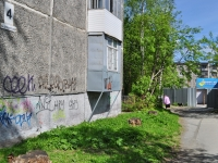 Pervouralsk, Stroiteley st, house 4. Apartment house