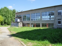 Pervouralsk, Stroiteley st, house 5. training centre