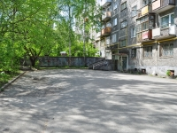 Pervouralsk, Stroiteley st, house 6. Apartment house
