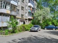 Первоуральск, улица Строителей, дом 6. многоквартирный дом