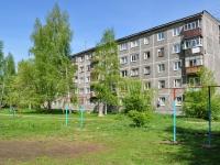 Первоуральск, улица Строителей, дом 8А. многоквартирный дом