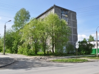 Pervouralsk, Stroiteley st, house 8. Apartment house