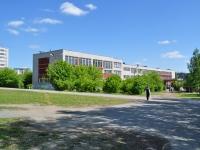 Первоуральск, улица Строителей, дом 9. школа №7