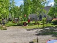 Pervouralsk, 幼儿园 №46 , Stroiteley st, 房屋 10