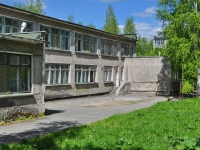 Первоуральск, улица Строителей, дом 10. детский сад №46