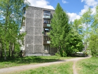 Pervouralsk, Stroiteley st, house 12. Apartment house