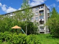 Первоуральск, улица Строителей, дом 12. многоквартирный дом