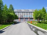 Первоуральск, улица Строителей, дом 13. пожарная часть