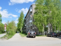 Pervouralsk, Stroiteley st, house 14. Apartment house