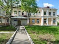 Pervouralsk, governing bodies Управление пенсионного фонда, Stroiteley st, house 16А