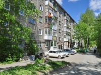 Pervouralsk, Stroiteley st, house 16. Apartment house