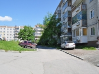 Pervouralsk, Stroiteley st, house 17. Apartment house