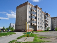 Pervouralsk, Stroiteley st, house 19. Apartment house