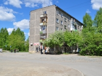 Pervouralsk, Stroiteley st, house 20. Apartment house
