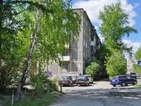 Первоуральск, Строителей ул, дом 24