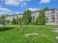 Pervouralsk, Stroiteley st, house 24. Apartment house