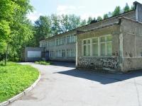 Pervouralsk, polyclinic №2, Stroiteley st, house 26А
