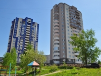 Pervouralsk, Stroiteley st, house 29. Apartment house