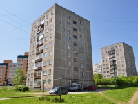 Pervouralsk, Stroiteley st, house 30. Apartment house
