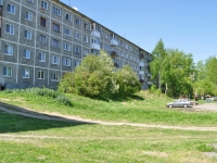 Pervouralsk, Stroiteley st, house 32А. Apartment house