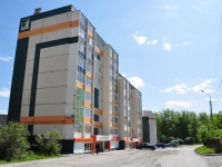Pervouralsk, Stroiteley st, house 32Б. Apartment house