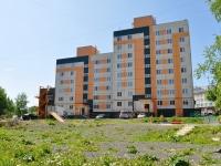 Pervouralsk, Stroiteley st, 房屋 32Б. 公寓楼