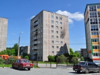 Pervouralsk, Stroiteley st, house 32. Apartment house