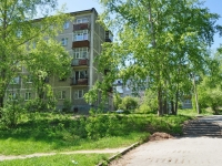 Pervouralsk, Stroiteley st, house 36. Apartment house