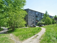 Pervouralsk, Stroiteley st, house 38. Apartment house
