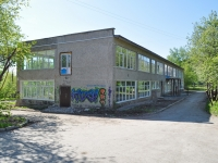 Pervouralsk, nursery school № 22 «Искорка», Stroiteley st, house 42Б