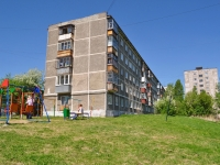 Pervouralsk, Stroiteley st, house 42. Apartment house