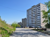 Pervouralsk, Stroiteley st, house 44. Apartment house