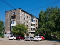Первоуральск, Строителей ул, дом 20