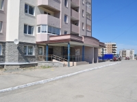 Pervouralsk, Stroiteley st, house 31. Apartment house