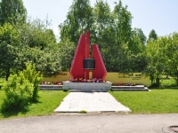 Первоуральск, улица Строителей. памятник Выпускникам, погибшим в ВОВ