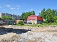 Первоуральск, улица Строителей. хозяйственный корпус