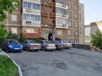Pervouralsk, Yunosti Blvd, house 1. Apartment house